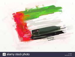 Colors Of Uae Flag Abstract Uae Flag United Arab Emirates Colors Digital Painting