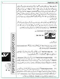 tutorial wordpress com pdf tutorial in urdu pdf download