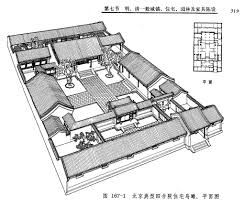 courtyard house plans house plans ancient chinese courtyard house design low country