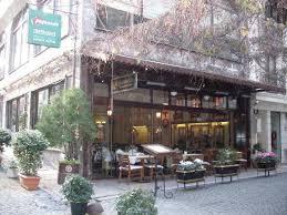 cuisine ottomane pasazade restaurant ottoman cuisine hotel istanbul hotels