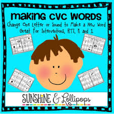 cvc activities change one letter or sound to make a new word