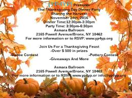 upcoming thanksgiving events with free giveaways bronx community