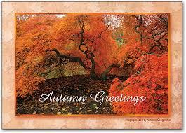 fall color thanksgiving postcard smartpractice dental