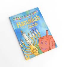 hanukkah book personalized hanukkah story book simply personalized