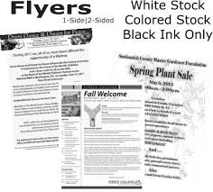 flyer printing one or two sided
