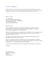 letter sample mba recommendation letter sample mba cover letter
