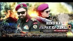 film hindi lion movie hind ka napak ko jawab msg lion heart 2 hindi film starring