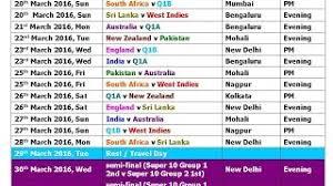 2016 ipl match list watch asia cup t20 match schedule 2016 video video id