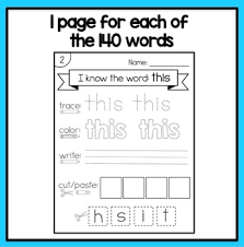 education reading practice worksheets for pci level 1 sight words