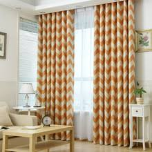 Coral Blackout Curtains Online Get Cheap Kids Blackout Curtains Aliexpress Com Alibaba
