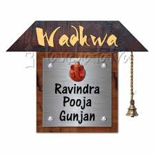 Nameplate House Name Plate Designs Personalized  Buy Online - Designer name plates for homes