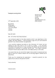 cover letter for internal job posting resume cover letter for internal position sample letters