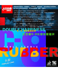 Dhs Table Tennis by Double Happiness Dhs C8 Table Tennis Rubber Long Pimples With