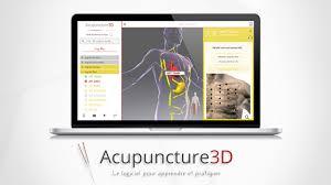 acupuncture 3d le logiciel pour apprendre et pratiquer youtube