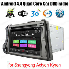 lexus rx400h dab radio online buy wholesale dvd dvr from china dvd dvr wholesalers