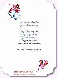 wedding sentiments 37 best of sayings for wedding cards wedding idea