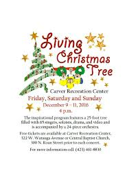 living christmas tree all ages downtown johnson city