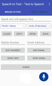 speech to text text to speech android apps on google play
