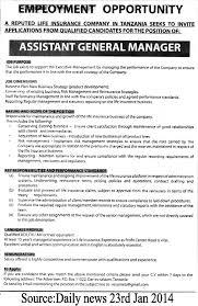 risk management job description