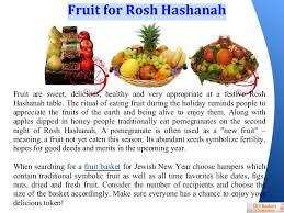 rosh hashanah gifts rosh hashanah gift baskets