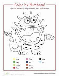 color by number 1 10 worksheet education com