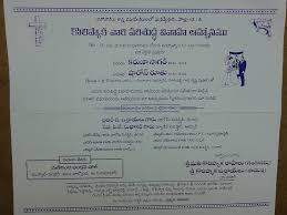 christian wedding cards wordings christian wedding invitation wording in telugu yaseen for