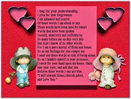 friendship greeting card messages pictures