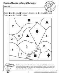 relating shapes letters and numbers free coloring worksheet for