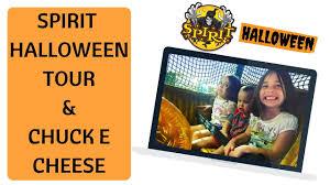 2017 spirit halloween store tour chuck e cheese youtube