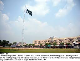 Photo Editor Pakistan Flag A View Of Tallest Ever Nishan E Pakistan National Flag In The