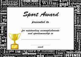 sports award certificate template word free award sports