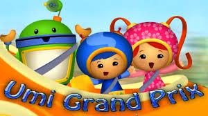 team umizoomi games umi grand prix game