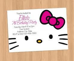 kitty invitation vertabox