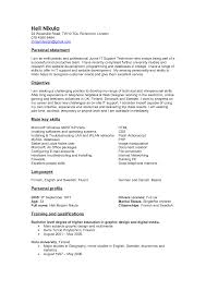 Job Resume Template Examples by Address Label Templates Example Mughals