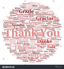 greek word for thanksgiving vector concept conceptual abstract circle thank stock vector
