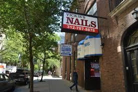 nail technician job immediately gold coast u2013 11 e elm st