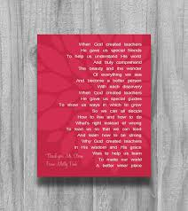 personalized teachers gift christian quote inpirational print