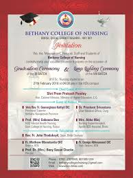 graduation ceremony invitation bethany college of nursing durg chhattisgarh india graduation