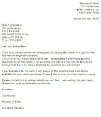 cover letter internship how to write a cover letter for a job