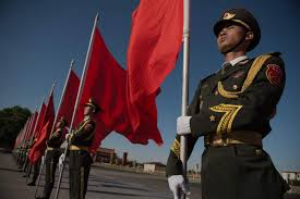 How Many Stars Does The Chinese Flag Have The Thoughts Of Chairman Xi Bbc News
