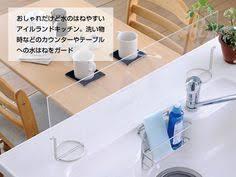 Splash Guard For Kitchen Island Sink Google Search For The - Kitchen sink splash guard