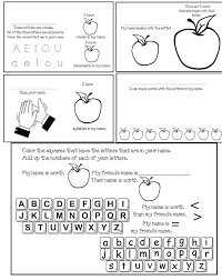 8 best name images on pinterest names alphabet activities and