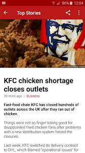Kfc Chicken Meme - when you thought it couldn t get any worse album on imgur