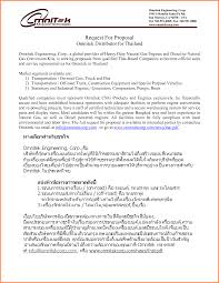 engineering proposal template 8 business proposal example pdf budget proposal