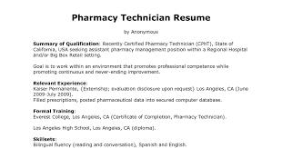 pharmacist cover letter examples job resume interests pertaining