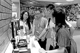 bureau des 駘钁es 中国教育报 cff999 com学院新工科建设与地方发展同频共振