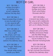 baby shower poems baby shower baby shower poems for girl baby shower invitation