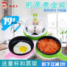 cuisine non 駲uip馥 cuisine am駭ag馥grise 100 images mod鑞es de cuisine ikea 100