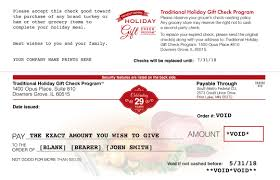 do you give gifts at thanksgiving holiday gift check program the official site