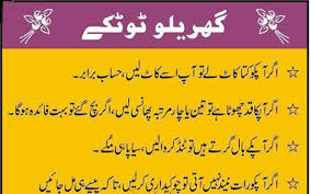 cover letter meaning in urdu best resumes curiculum vitae and